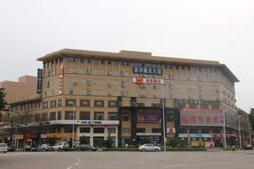 如家-广州番禺大岗长途汽车客运站店