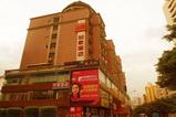 如家酒店·neo-广州天河公园华景新城店