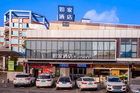 如家·neo-广州天河客运站地铁站店