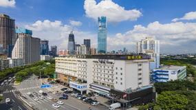 和颐至尚酒店-广州琶洲会展中心赤岗地铁站店