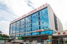 如家酒店-廣州高鐵南站南浦地鐵口店
