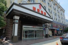 如家酒店-上海大宁国际闸北公园店(内宾)