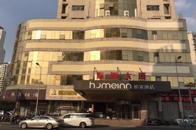 如家酒店-上海镇坪路地铁站店(内宾)