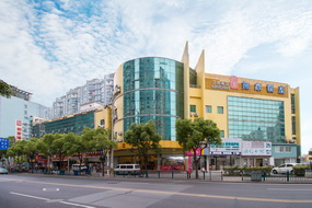 如家酒店-上海陆家嘴东方明珠浦东大道地铁站店