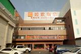 如家酒店-上海虹桥机场国家会展中心七宝店