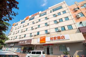 如家酒店-上海虹桥机场国家会展中心沪青平路店