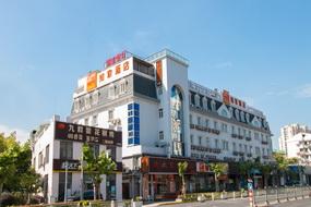 如家-上海杨浦大桥隆昌路地铁站店