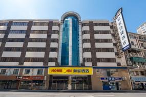 如家-上海人民广场福州路上海书城店