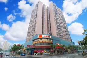 如家酒店-上海金沙江路大渡河路地铁站店(内宾)
