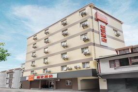如家酒店-上海南京路步行街厦门路店