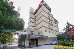 Homeinn Hotel (Shanghai Zhangjiang High Tech Park Subway Station)