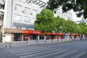 如家·neo-上海九亭地铁站九杜路店