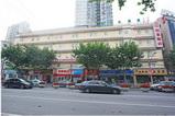 如家酒店-上海长宁路江苏路地铁站店(内宾)