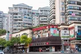 如家-上海火车站北广场普善路店