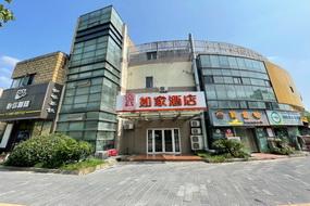 如家-上海虹桥国家会展中心徐盈路地铁站店