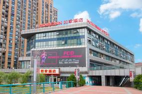 如家酒店-上海嘉定客运中心地铁西站店(内宾)