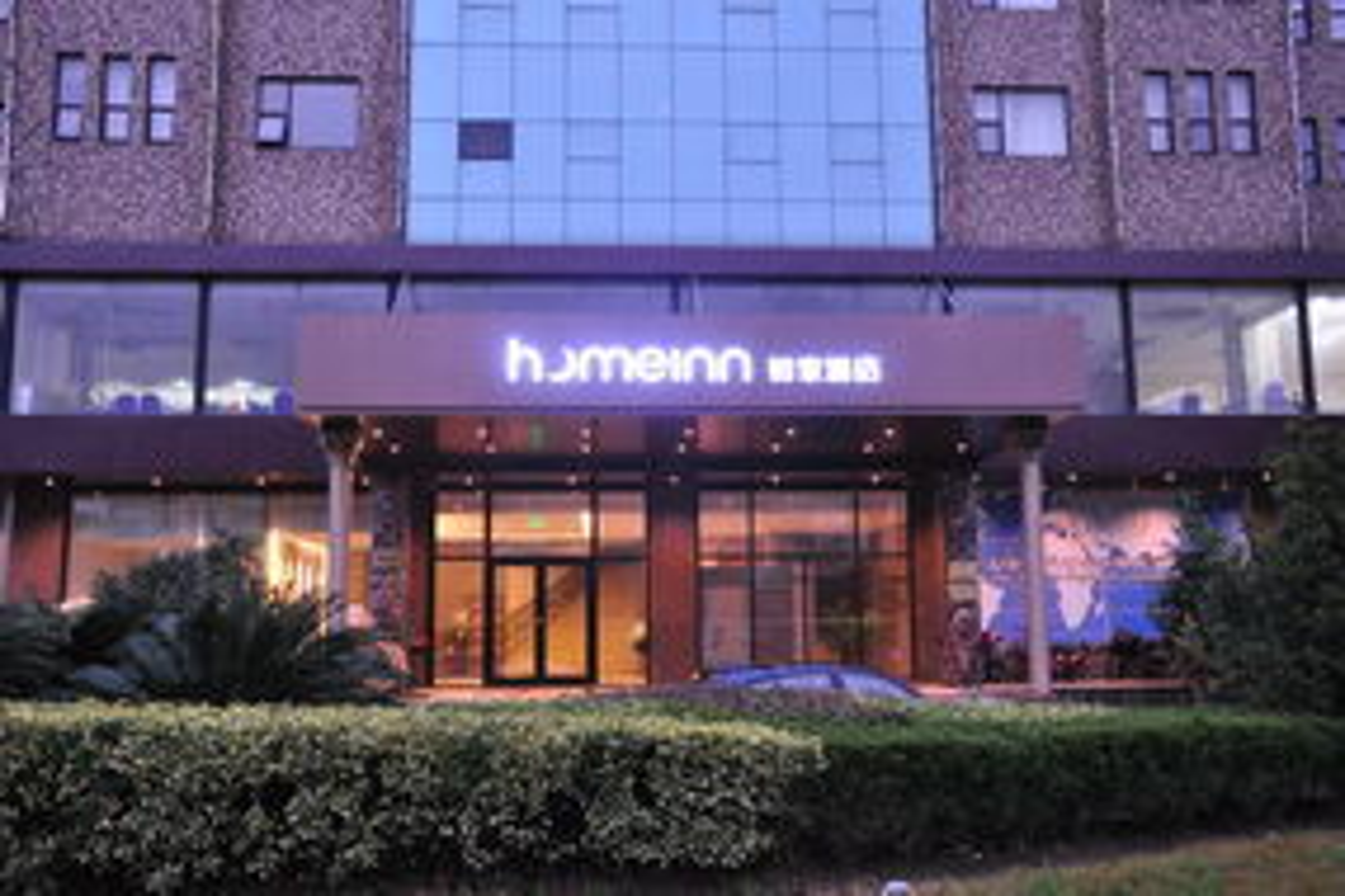 如家·neo-上海新国际博览中心杨高南路地铁站店