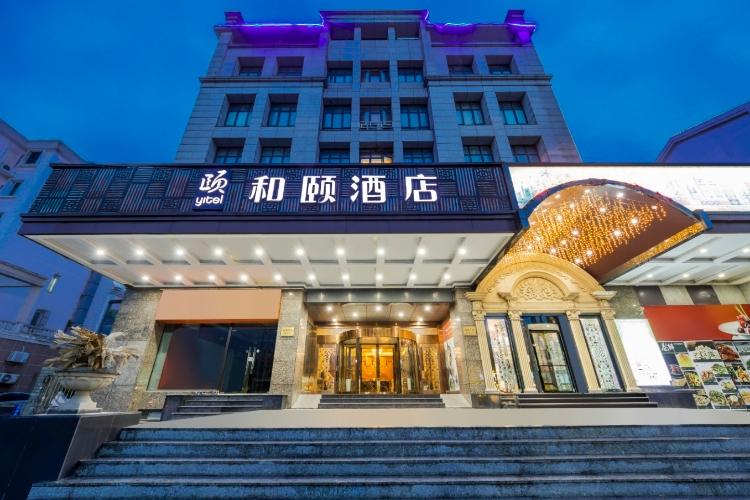 和颐-上海虹桥火车站国家会展中心徐泾店
