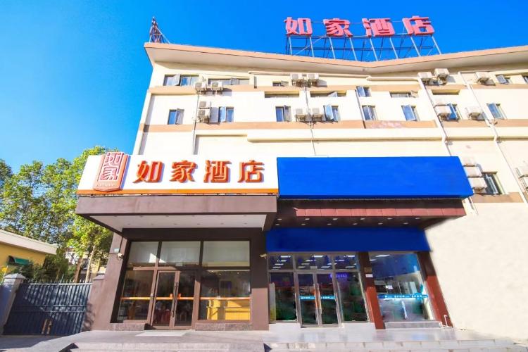 如家-上海浦东国际旅游度假区秀沿路地铁站店