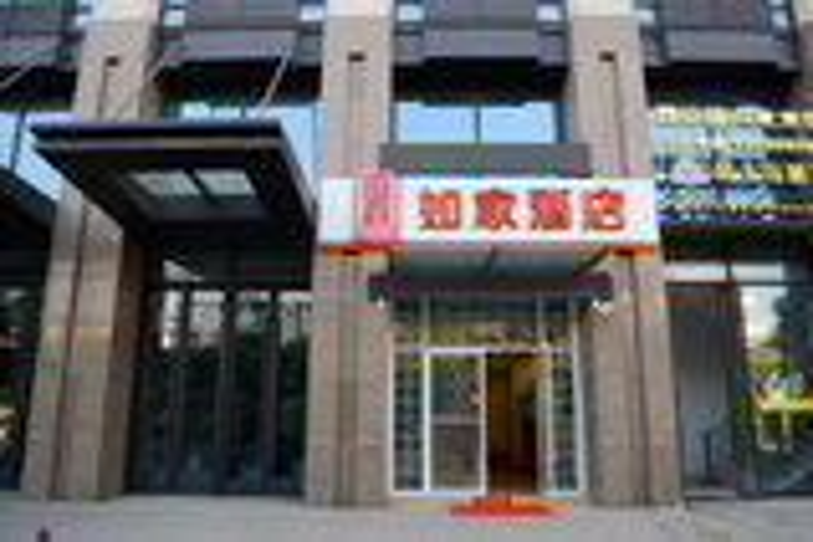 如家-上海共富新村水产西路店