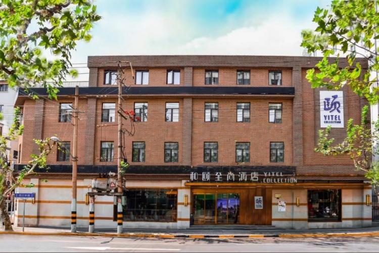 和颐-上海南京东路外滩店