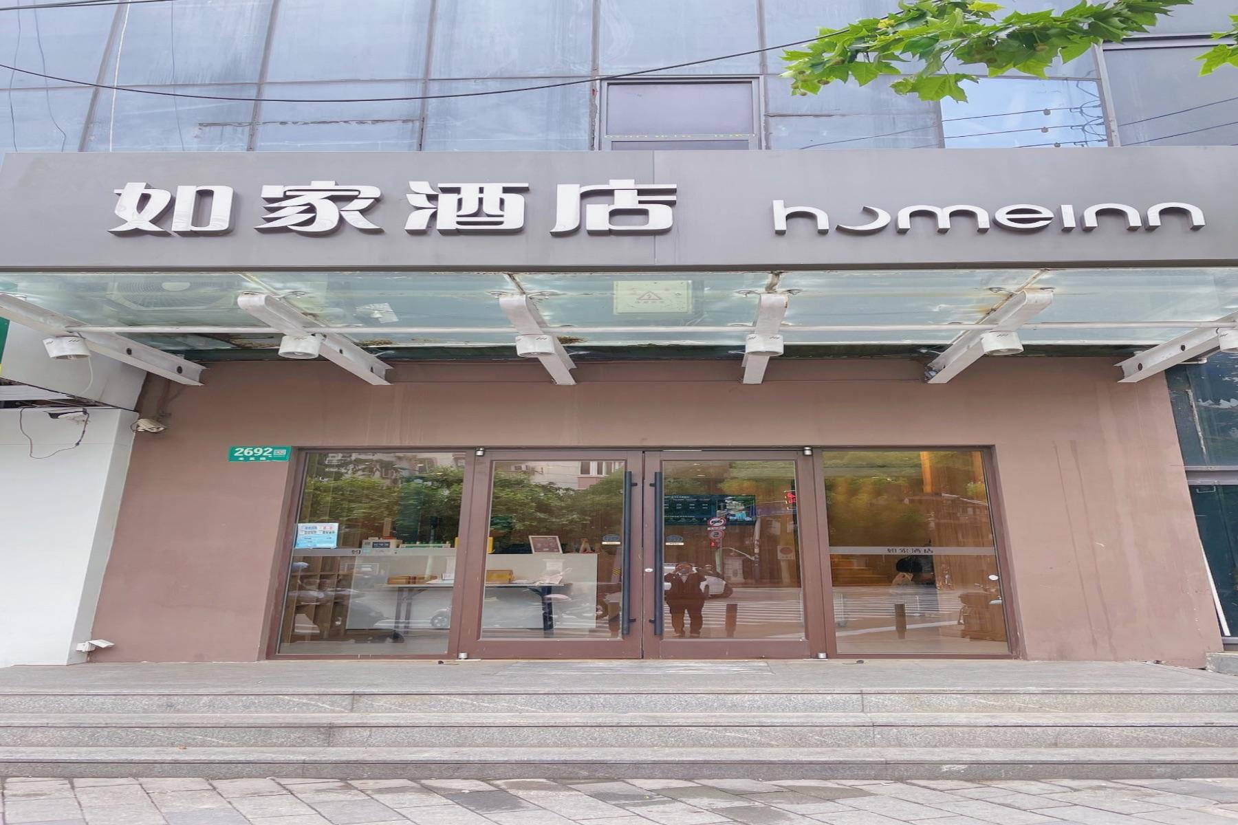 如家-上海虹桥漕河泾龙茗路店