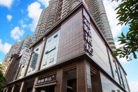 和颐至尚酒店-上海豫园外滩店(内宾)