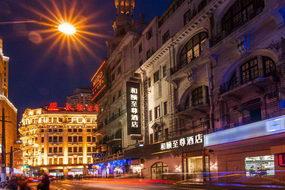 和頤至尊酒店-上海南京路步行街店
