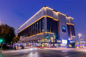 和颐-上海新国际博览中心芳甸路地铁站店