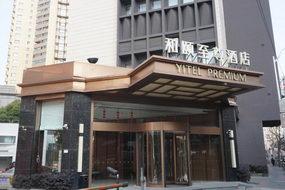 和頤至尊酒店-上海中山公園店