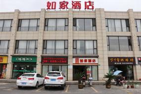 如家-上海浦东新场工业园区坦直镇店