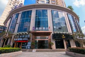 和颐至尚酒店-上海长寿路亚新生活广场店
