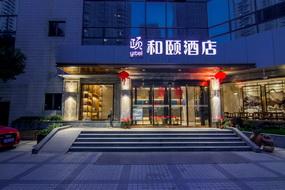 和颐至尚酒店-上海陆家嘴东方明珠滨江大道店