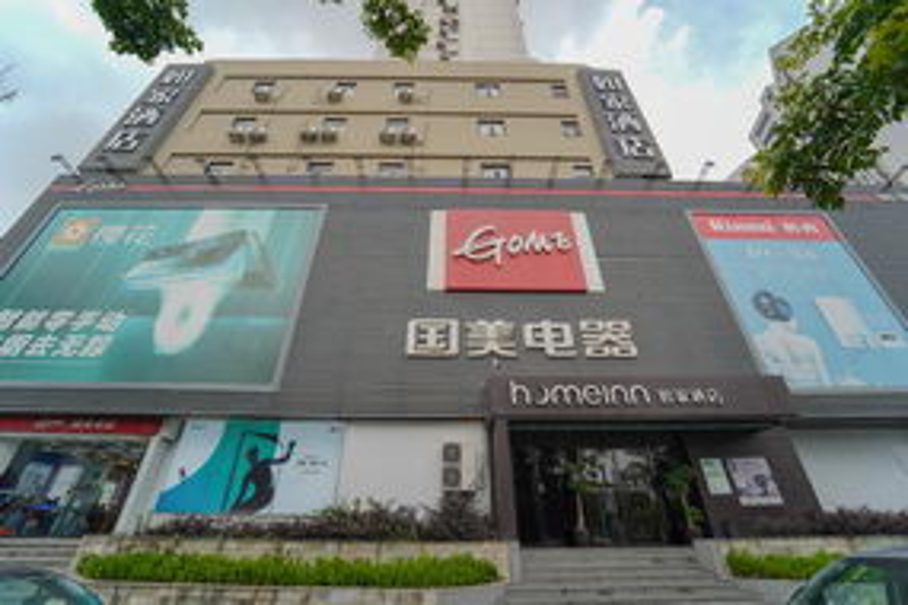 如家·neo-上海新国际博览中心芳华路地铁站店