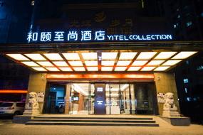 和颐至尚-上海陆家嘴蓝村路地铁站店
