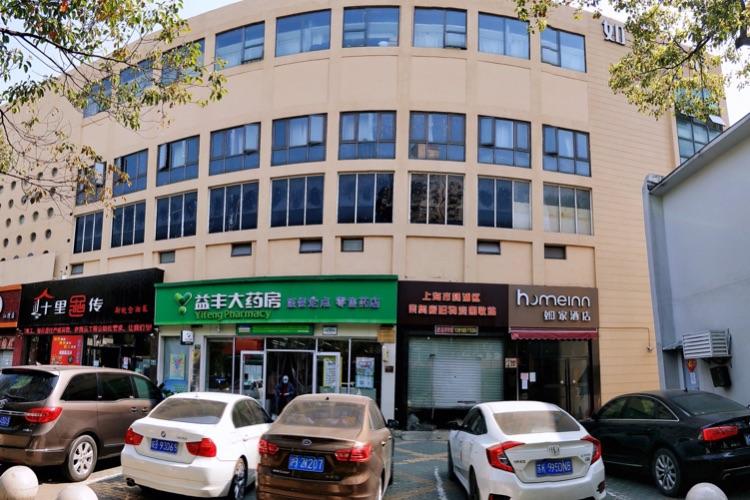如家·neo-上海江湾镇地铁站店