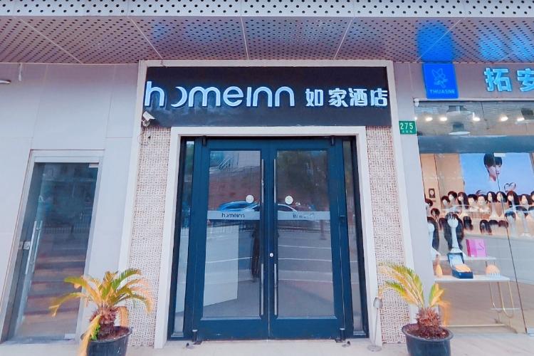 如家·neo-上海东安路地铁站店