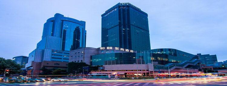 和頤至尚酒店-上海浦東陸家嘴金融中心八佰伴店