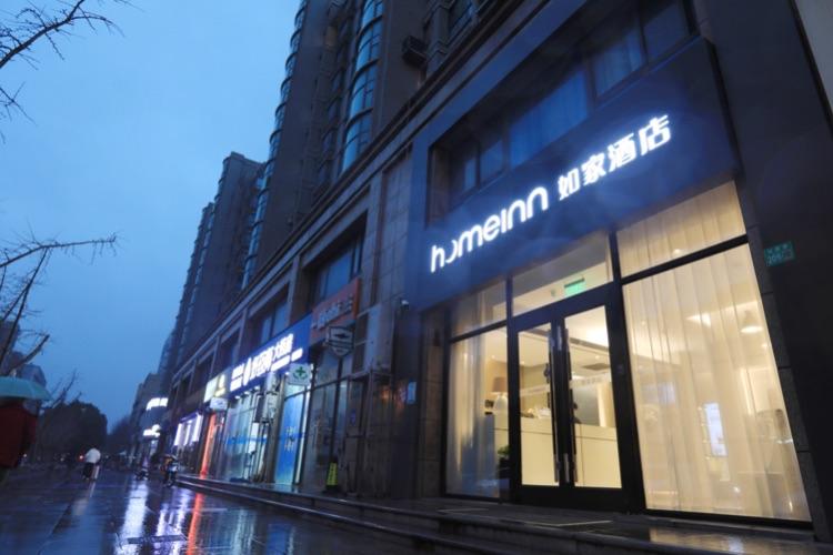 如家·neo-上海新国际博览中心杜鹃路龙阳路地铁站店