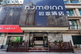 如家·neo-上海虹梅路老外街店