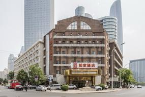 如家-天津火车站意大利风情街店