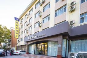 如家·neo-天津友谊路文化中心银河广场店