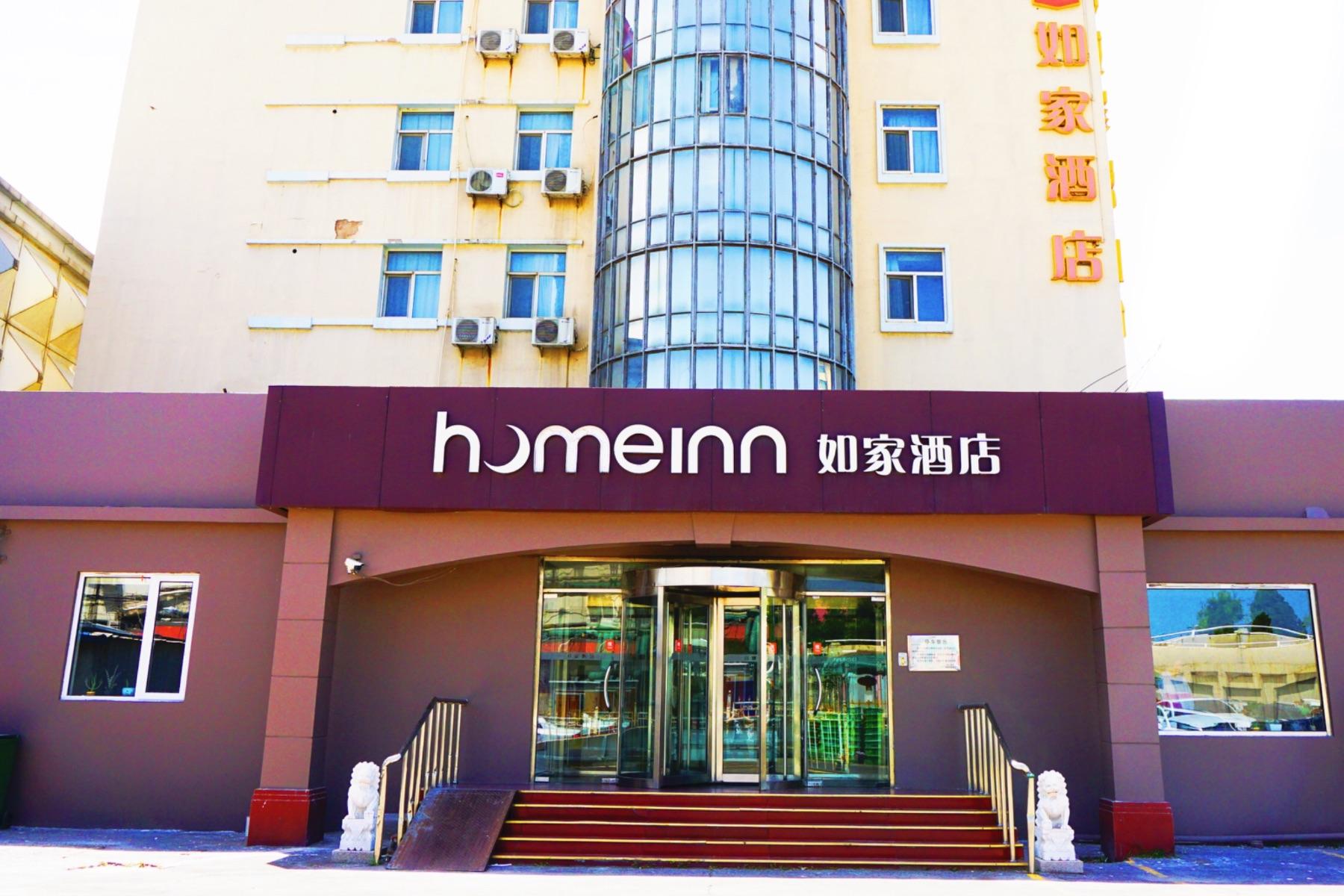 如家酒店-天津王顶堤店(内宾)