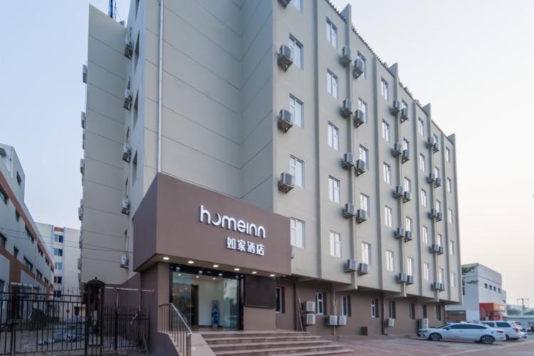 如家酒店-天津滨海新区第七大街店