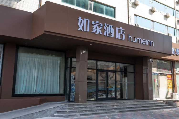 如家·neo-天津圍堤道市文化中心店