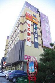 如家-天津塘沽中心北路洋货市场店