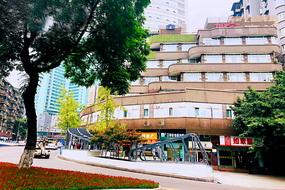 如家酒店-重庆上清寺牛角沱店