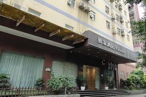 如家酒店-重庆沙坪坝高铁站石碾盘店