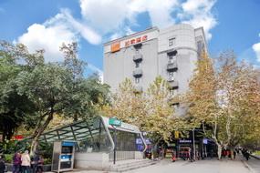 如家酒店·NEO-重庆北碚地铁站西南大学店