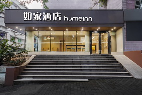 如家酒店·neo-重庆江北机场双凤路渝北广场地铁站店